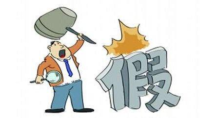 央视315曝光日本辐射食品流入国内