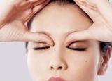 中医这五种按摩方法对眼睛好