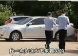 【精选】一男一女惨死车内,真相惊呆了
