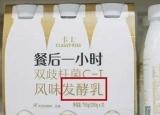 买酸奶一定要看这 3 个字,小心喝到假奶